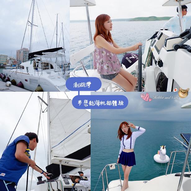 夢想航海帆船自駕掌舵出海水上活動.jpg