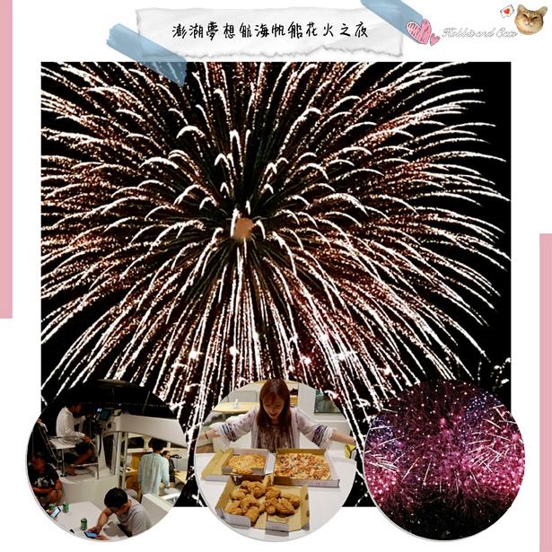 澎湖夢想航海帆船花火之夜.jpg