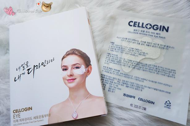 CELLOGIN蛋白機撫紋保濕系列專用眼紋貼.jpg