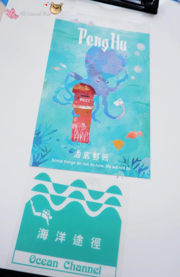 澎湖海洋途徑潛水體驗防水明信片.jpg