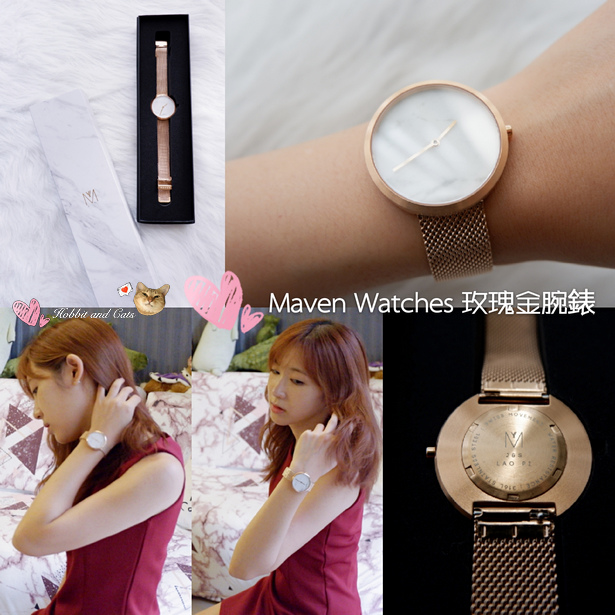 Maven Watches Cosmopolitan Mesh 34mm7.jpg
