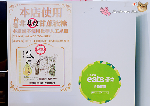 新竹東區熙熙茶飲1.jpg