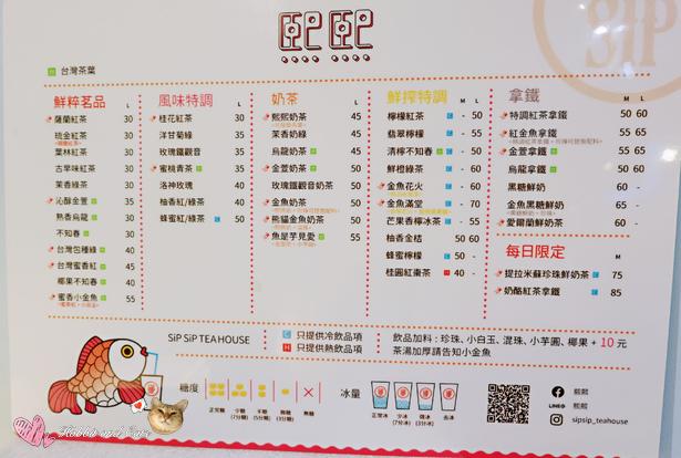 新竹東區熙熙茶飲菜單menu.jpg