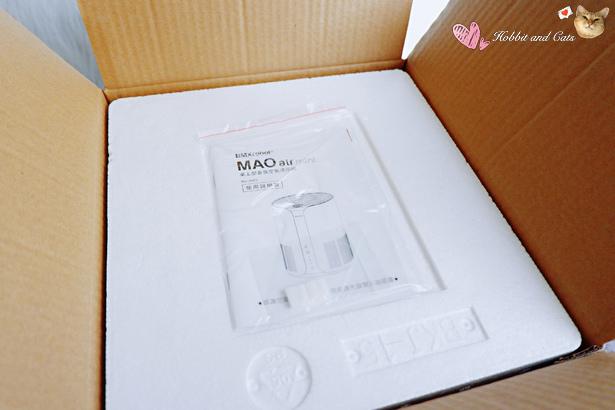Bmxmao MAOair mini桌上型香氛空氣清淨機開箱.jpg