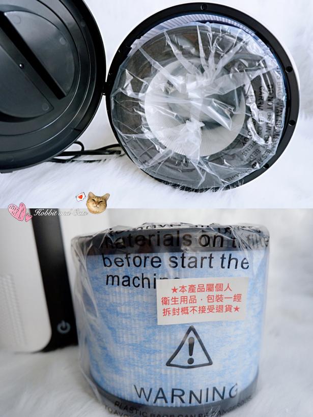Bmxmao MAOair mini桌上型香氛空氣清淨機濾網.jpg