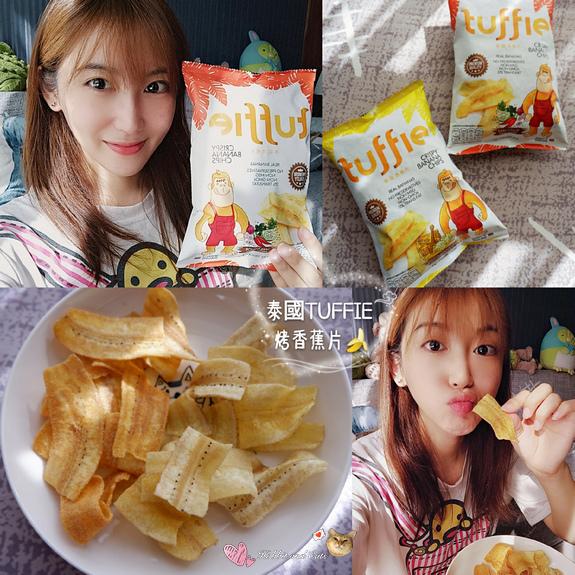 泰國TUFFIE烤香蕉片7.jpg