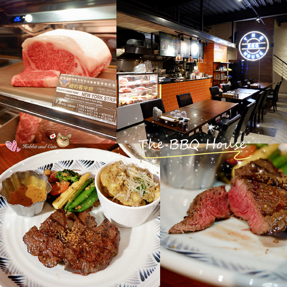 The BBQ House牛排22.jpg
