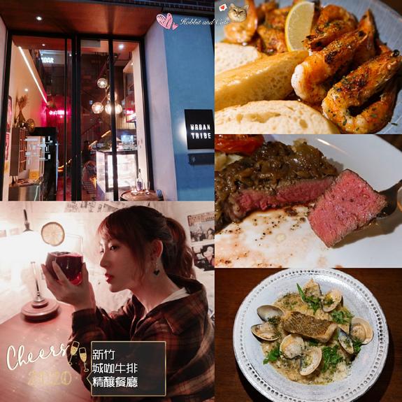 城咖牛排精釀餐廳25.jpg