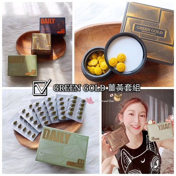GREEN GOLD 薑黃15.jpg