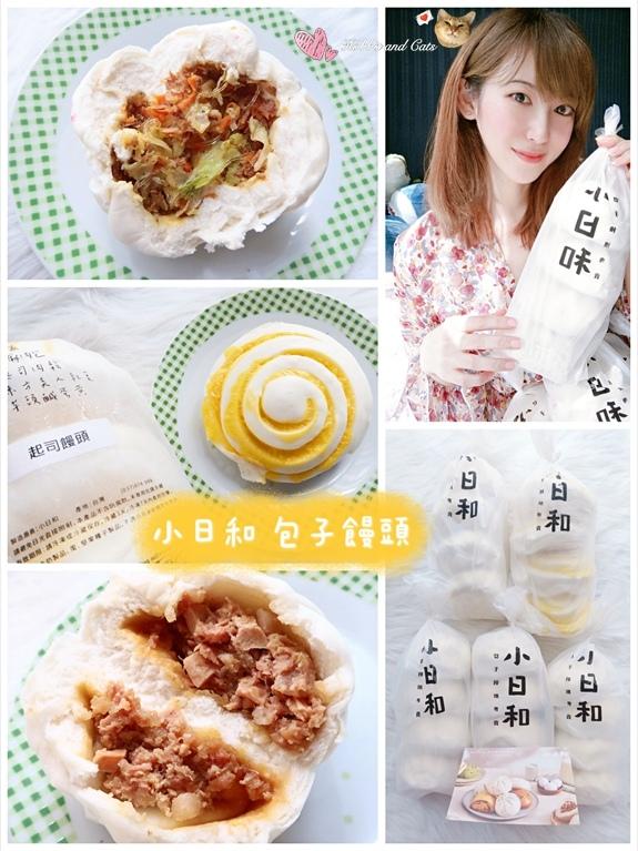 小日和包子饅頭23.jpg