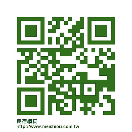 民宿網頁QRcode.png