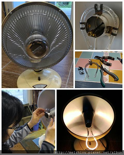 13.修理電暖器.png
