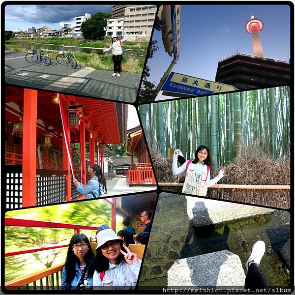 21.京都遊.png