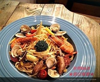 時蔬白醬海鮮義大利麵.jpg