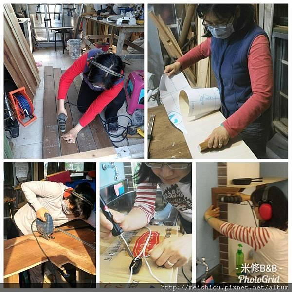 米修的木工身影.jpg