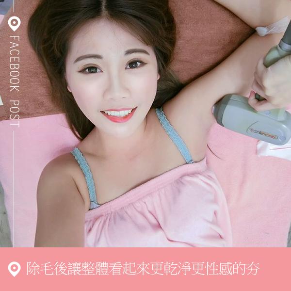 美妍週年慶AD-涵涵DL.png