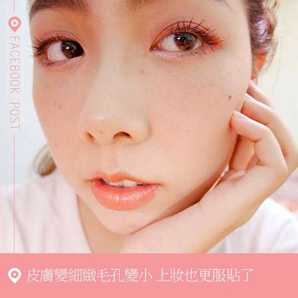 美妍週年慶AD-捲.png
