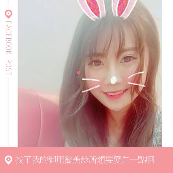 美妍週年慶AD-韓涵.png