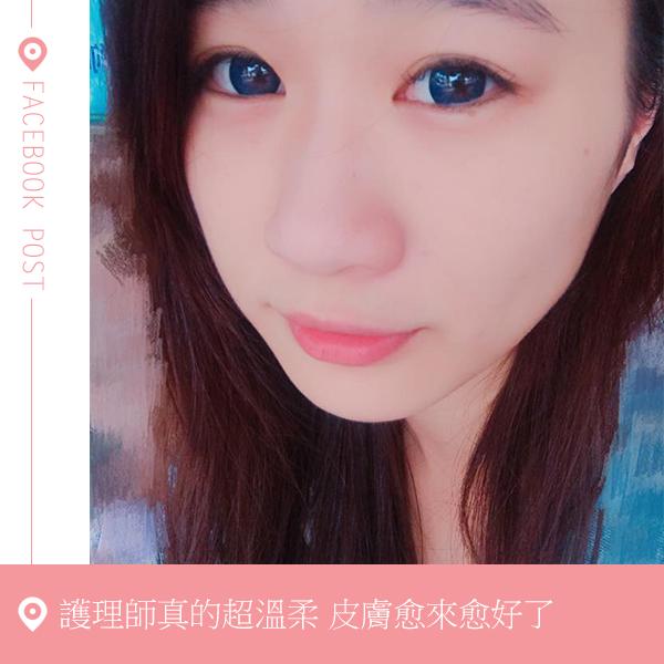 美妍週年慶AD-Amber.png