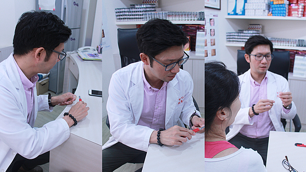 1製作評估小工具-高雄醫美診所整形外科賴慶鴻雙眼皮.png