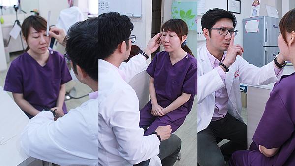 7小敏諮詢評估-高雄醫美診所整形外科賴慶鴻雙眼皮.png