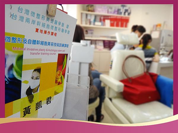 15院長黃凱君肉毒抬頭紋上課照-高雄美妍醫美診所.png
