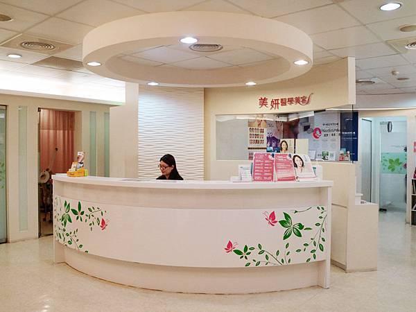 02-菓子江湖在走美肌要有高雄美妍醫美診所淨膚雷射除斑.jpg