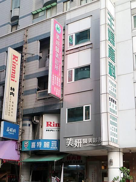 28-菓子江湖在走美肌要有高雄美妍醫美診所淨膚雷射除斑.jpg