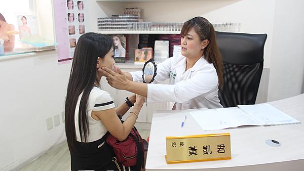 05-肉毒桿菌抬頭紋咀嚼肌高雄黃凱君美妍醫美診所微整形.png