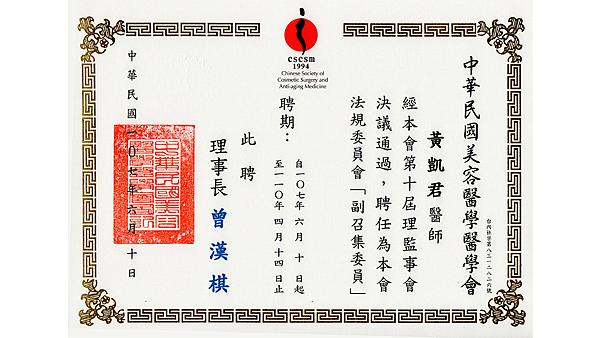 10-肉毒桿菌抬頭紋咀嚼肌高雄黃凱君美妍醫美診所微整形.png