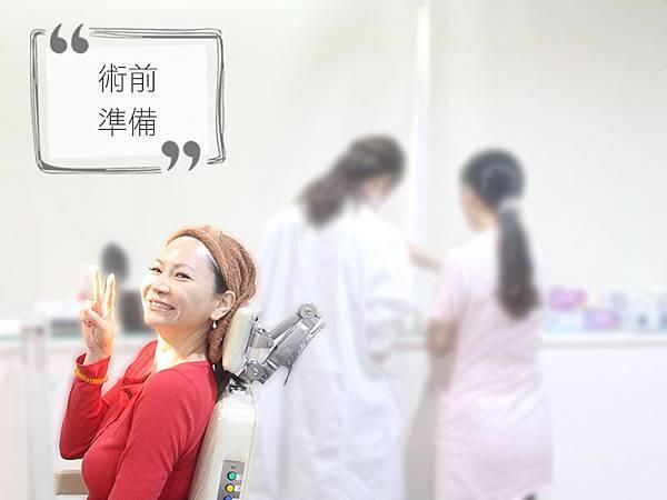 08-劉怡岑洢蓮絲Ellanse微整形高雄美妍醫美診所.jpg