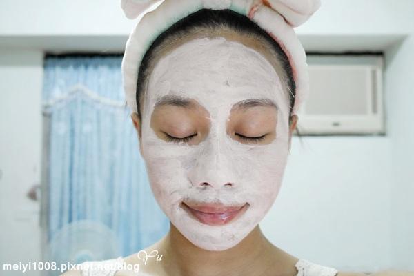 品木宣言天生麗質粉美肌面膜