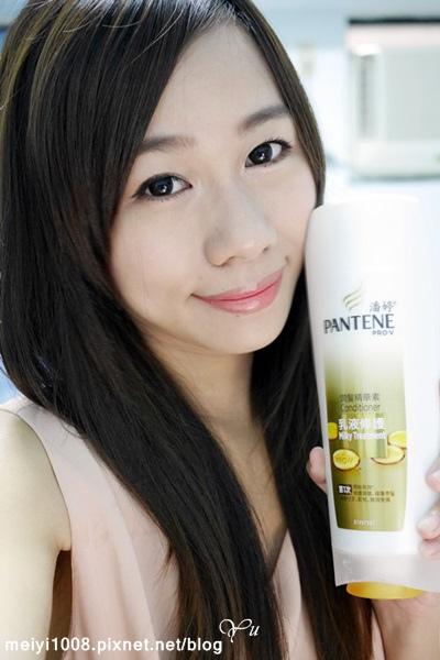 新升級潘婷乳液修護潤髮精華素