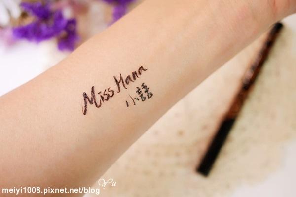 Miss Hana花娜小姐持久超抗暈特務眼線液筆