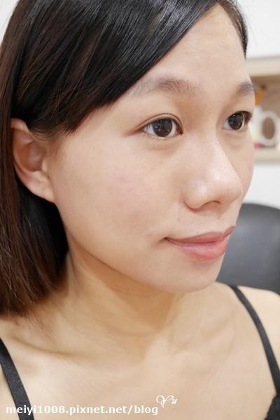 自白肌高保濕潤色防曬隔離乳