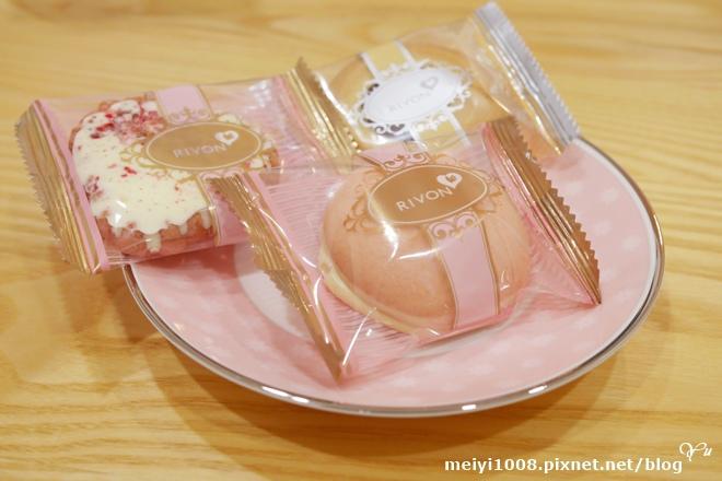 Rivon禮坊愛璀璨西式喜餅禮盒