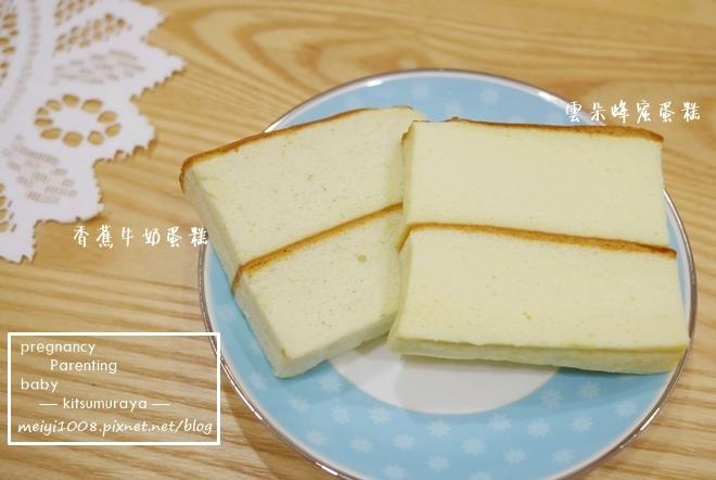 橘村屋彌月蛋糕香蕉牛奶.蜂蜜蛋糕