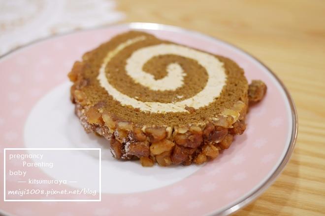 橘村屋彌月蛋糕摩卡咖啡捲