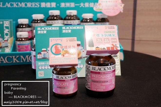 澳佳寶孕護葉酸.孕哺綜合維生素