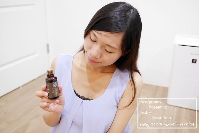 孕婦調理保養精油杉之秀