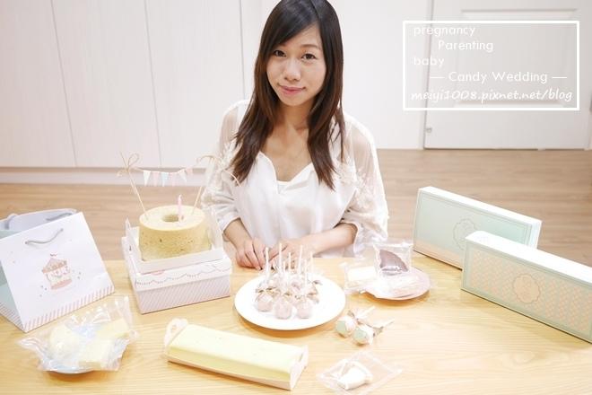 Candy Wedding彌月蛋糕小公主迷你派對