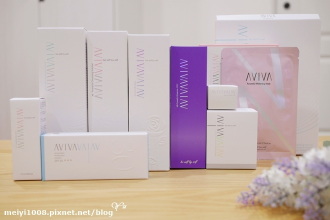 AVIVA孕期溫和嫩白組.完美多能量精華液.水嫩白面膜