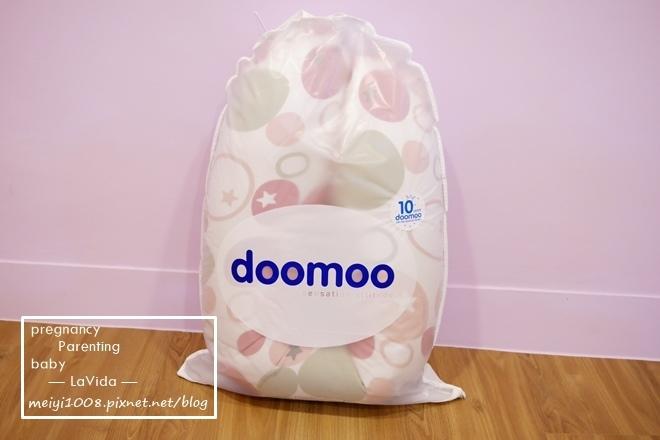 比利時doomoo Buddy好孕月亮枕哺乳枕