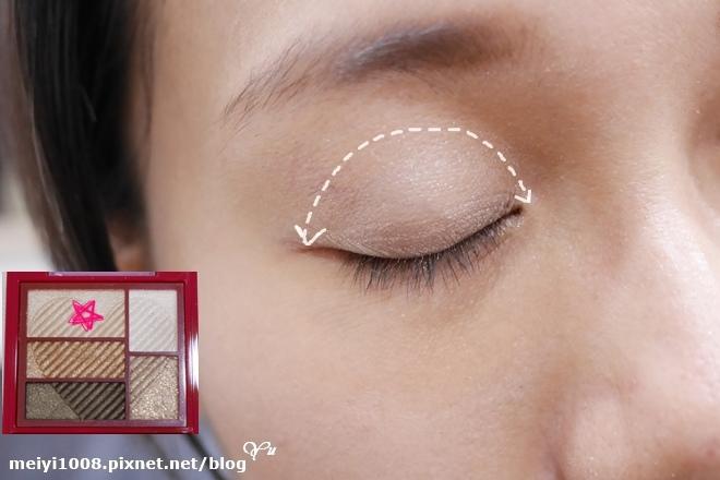 INTEGRATE三度漸層光綻眼影盒