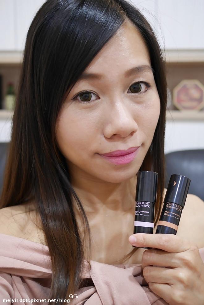 BeautyMaker網紅直播小臉+打亮修容棒