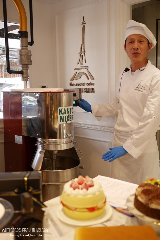 法國的秘密甜點大安店