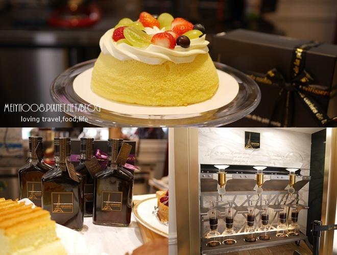 法國的秘密甜點大安店-忠孝復興站