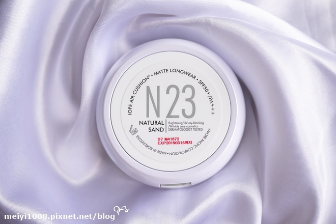 IOPE水潤光透氣墊粉底(長效粉霧)N23