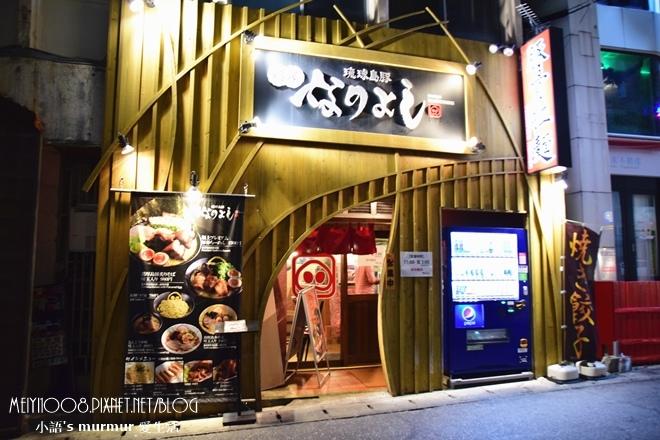 琉球島豚麺屋沖繩國際通美食