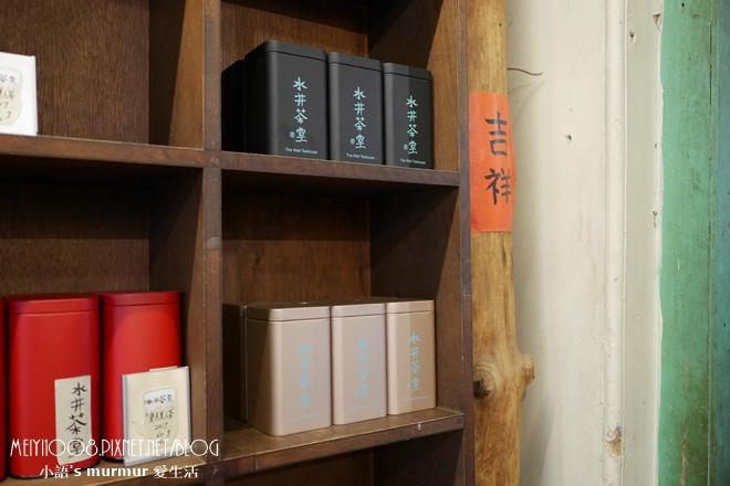 新竹北埔水井茶室-擂茶.東方美人茶